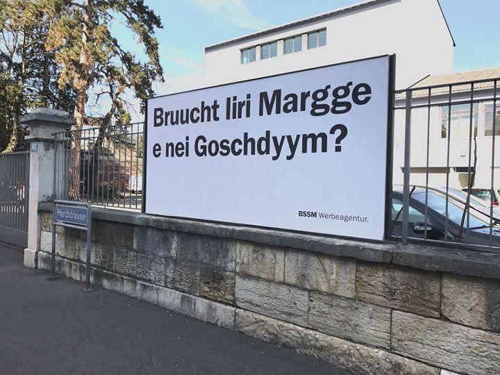 BSSM Werbeagentur.